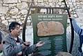 Jerusalem DSC 0019 (Developed in UFRaw) (5045856979).jpg