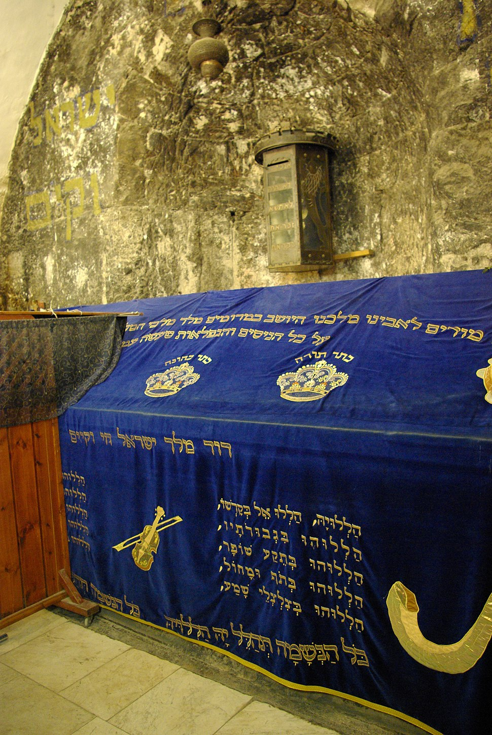 Jerusalem Tomb of David BW 1