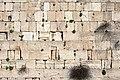 Jeruzalém, imgp2324 (2019-03).jpg