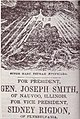 Joseph Smith presidential election pamphlet, 1844.jpg