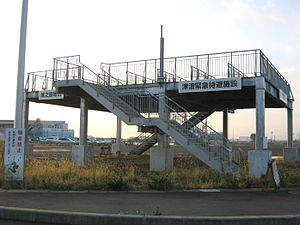Tsunami Evacuation Platform in Yaizu, Shizuoka...