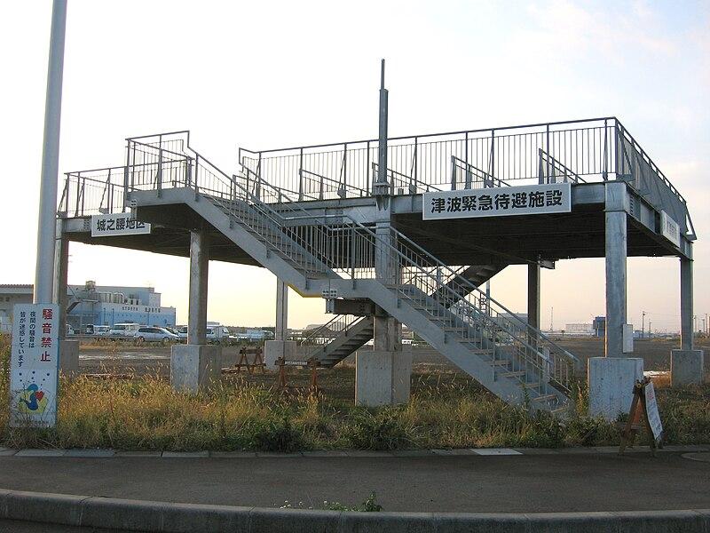 File:Jrb 20061121 Tsunami Evacuation Platform 001.JPG
