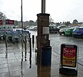 July Rainstorm - TESCO, Barton Upon Humber - geograph.org.uk - 1388647.jpg