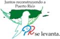 Juntos reconstruyendo a Puerto Rico.png