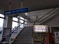 Kōbe ferry terminal (34580398496).jpg