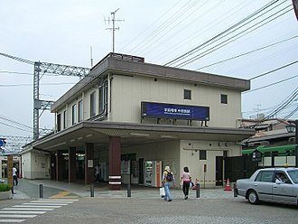 Chūshojima Station - The station building and north entrance in May 2005