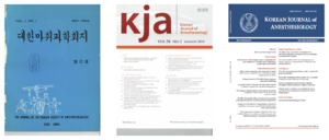 Korean Journal of Anesthesiology - Historical cover faces of the Korean Journal of Anesthesiology