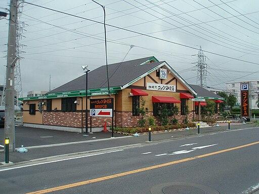 KOMEDA Ebina Branch