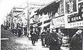 Kagurazaka in 1908.jpg