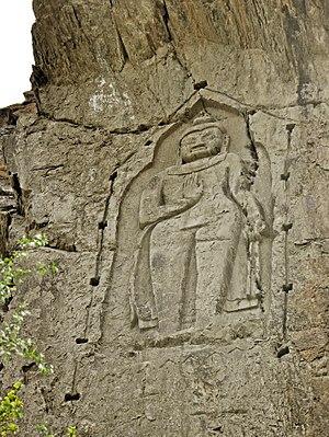 Gilgit - The Kargah Buddha outside of Gilgit dates from around 700 C.E..