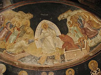 Resurrection of Jesus in Christian art - Raising Adam and Eve, with Satan is bound in Hell, Chora Church, Istanbul, c. 1315