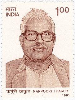 Karpoori Thakur Indian politician