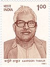 Karpoori Thakur 1991 timbre de l'Inde.jpg