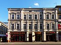 Katowice - Ul. 3-go Maja 18.jpg