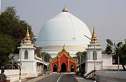Kaunghmudaw Pagoda.jpg