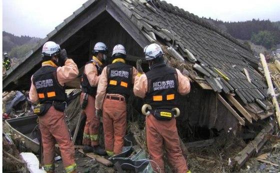 消防 - Wikiwand