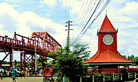 Keane Bridge and Ali Amjad's Clock, Sylhet.jpg