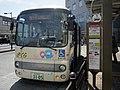 Keisei Bus Arakawa Communnity Bus 8418.jpg