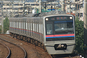 Keisei Electric Railway 3000(2nd).jpg