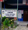 Kel. Pasar Porsea, Porsea, Toba Samosir.jpg