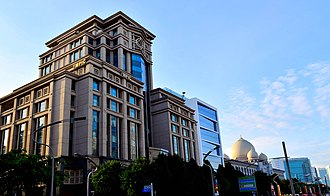 Ministry of Primary Industries (Malaysia) - Kementerian Industri Utama