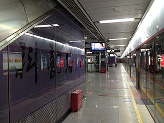Keyun Lu station Guangzhou Metro station