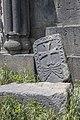 Khachkar in Vahramashen Church in Byurakan, Aragatsotn, Armenia.jpg