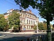 Kherson Central Bank02