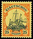 Kiautschou25pfHohenzollern1901specimen.jpg