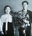 Kim young sam marriage.jpg