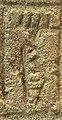 King in Ur-Nanshe inscription.jpg