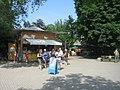 Kiosk, Luisenpark - geo.hlipp.de - 3478.jpg