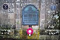Kirkmichael Church WWI Memorial.jpg