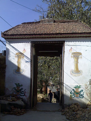 Battle of Kirtipur - One of the city gates through which the Gorkhalis entered Kirtipur.