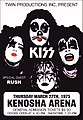 Kiss (Kenosha Arena 1975 show advert).JPG
