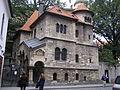Klausová synagoga (Josefov).JPG