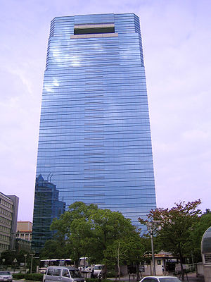 Kawasaki Heavy Industries - Kobe Crystal Tower, Kawasaki Heavy Industries' head office in Kobe