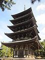 Kofuku-ji Five-story Pagoda National Treasure 国宝興福寺五重塔08.JPG