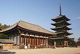 東金堂(左)と五重塔(右)