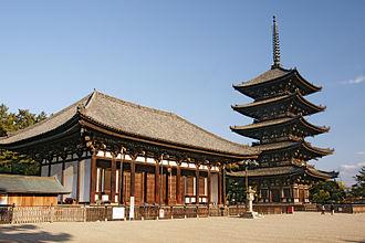 Nara Prefecture - Kōfuku-ji