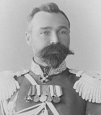 Roman Kondratenko - General Roman Kondratenko