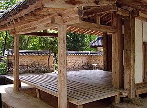 Dosan Seowon - Image: Korea Andong Dosan Seowon 2993 06