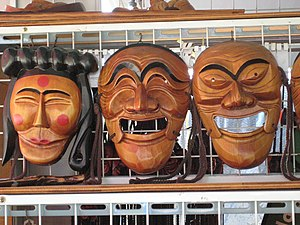 Korean mask - Image: Korea Andong Hahoe.Village 04