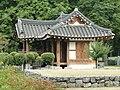 Koreanischer Garten (Grüneburgpark) - DSC01622.JPG