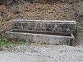 Korito-Šmarje.jpg