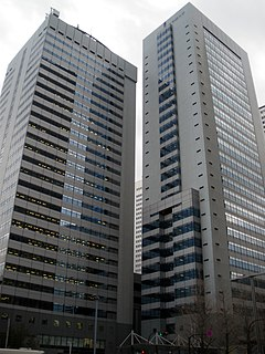 Kogakuin University university