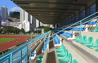 Kowloon Bay Sports Ground - Image: Kowloon Bay Sports Ground Stands 2016