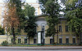 Kozhevnicheskaya street, 11-13str2.jpg