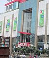 Krome Electronic Mall Pune Sholapur Road.JPG