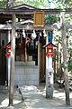 Kumano-Nishinomiya 02.jpg